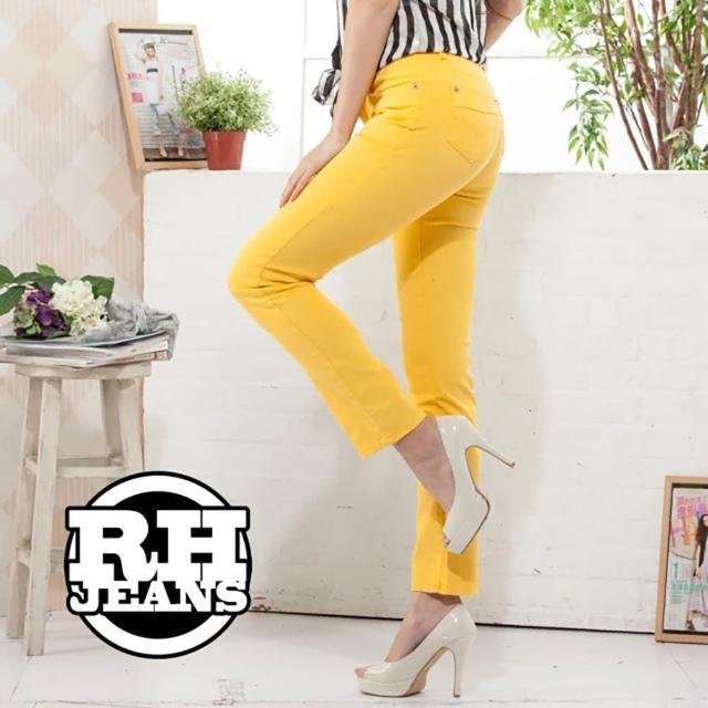 【RH】馬卡龍超顯瘦彈性長褲(鮮甜黃)熱銷產品