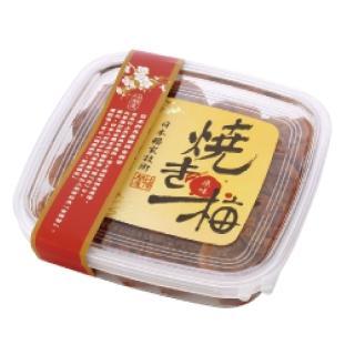 【梅問屋】原味燒梅(盒裝)