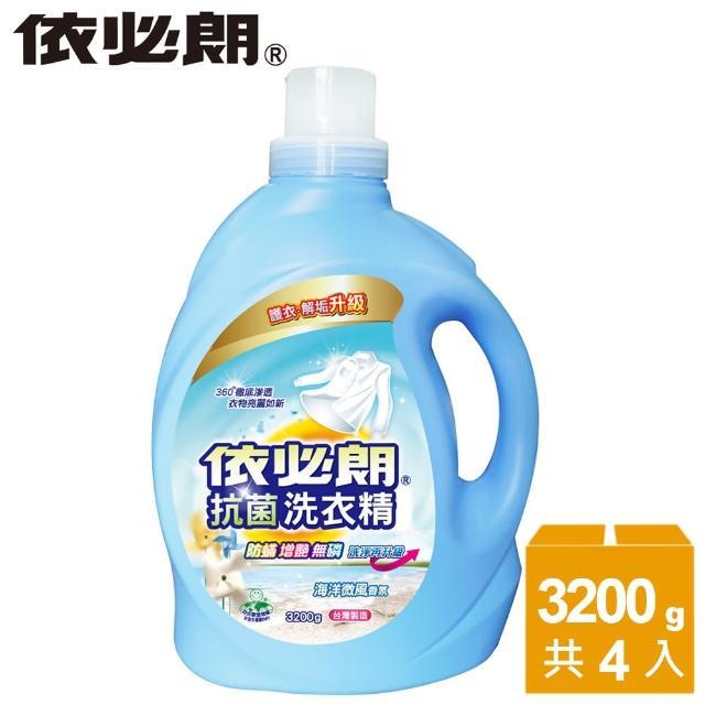 【依必朗】海洋微風抗菌洗衣精3200g*4入