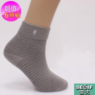 【雪夫除臭襪】MIT奈米技術-條紋無痕短襪6件組(舒適透氣)
