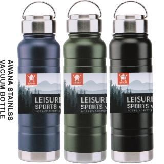 【AWANA】彈跳式真空保冰保熱420ml 不鏽鋼保溫杯-香檳金(買1送1)