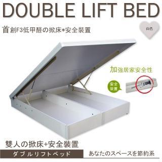 【優利亞-首創低甲醛+安全裝置】加大後掀床架-6尺(白色)