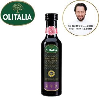 【Olitalia奧利塔】摩典那巴薩米可醋(250ml/瓶)