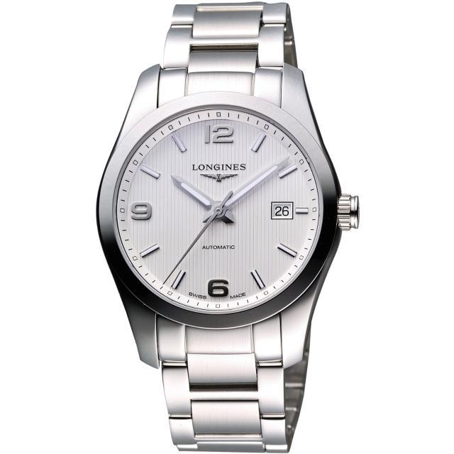 【LONGINES】征服者系列 經典時尚機械腕錶-白/銀/39mm(L27854766)