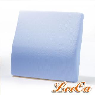 【LooCa】吸濕排汗釋壓腰靠墊(共3色)