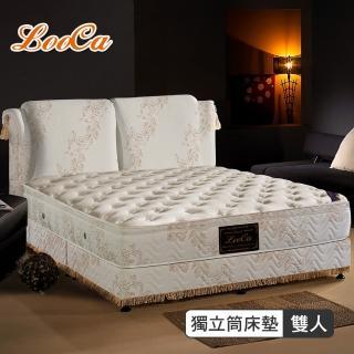 【送保潔墊+舊床回收】LooCa法式皇妃乳膠獨立筒床墊(雙人)