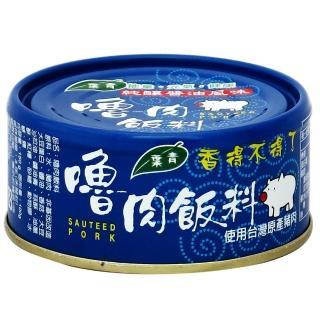 【青葉】大魯肉飯(150g*3)