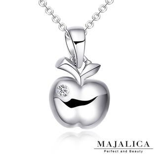【Majalica】純銀項鍊 小蘋果 925純銀  PN3053(銀色)