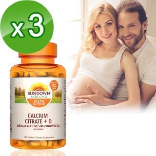 【美國Sundown日落恩賜】純化檸檬酸鈣+天然維生素D3-100錠(3瓶組)