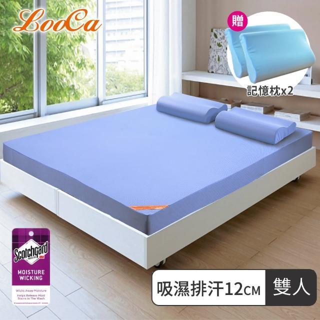 【送記憶枕X2】LooCa頂規12cm吸濕排汗記憶床墊-雙人(共2色)/