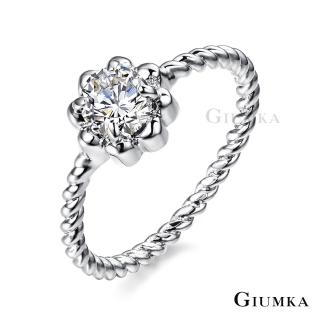 【GIUMKA】戒指尾戒 花之女神 精鍍正白K 八心八箭  名媛淑女款  MR03022(銀色)