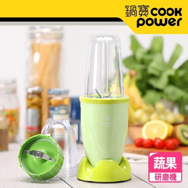 【鍋寶】健康蔬果研磨機(MA-6208)