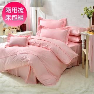 【Novaya 諾曼亞】《璽朵》精品緹花貢緞精梳棉加大雙人床包兩用被四件組