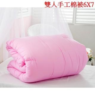 【台灣製! 老師傅】手工棉被(雙人標準尺寸6X7)