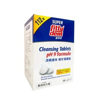 【Fittydent 飛特登】假牙清潔錠(112錠)