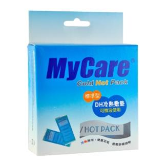 【Mycare】冷熱敷墊(標準型)