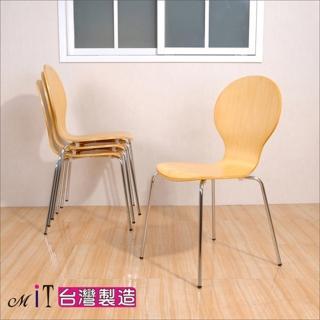 《DFhouse》曲木多功能原木色活動用椅一組二入(色系不拆賣)/