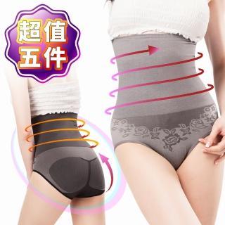 【JS嚴選】魔幻美型 竹炭重機能超高腰俏臀三角褲(5件組)