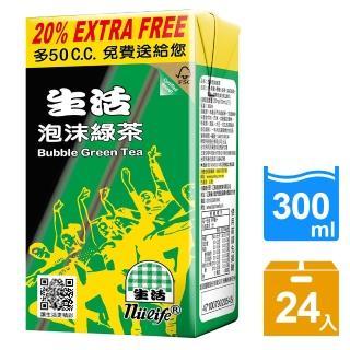 【生活】泡沫綠茶300ml(24入/箱)