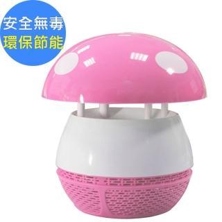 【捕蚊之家】小瓢蟲光觸媒捕蚊燈/器SB8866-溫馨粉(專利防脫逃設計)