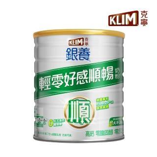 【KLIM 克寧】銀養奶粉順暢配方1.5kg