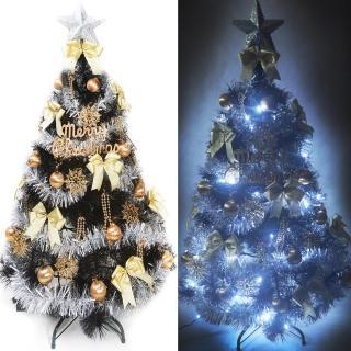 【摩達客】台灣製-6尺/6呎-180cm特級黑色松針葉聖誕樹(含金銀系配件/含燈2串/附控制器跳機/本島免運費)/