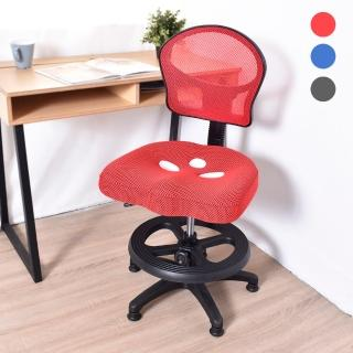 【凱堡】立挺透氣網背舒脊挺腰成長學習椅(三色)