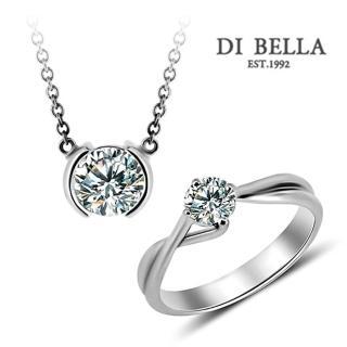 【DI BELLA】星燦魅力/典雅 0.50天然美鑽墜鍊&戒指(二選一)