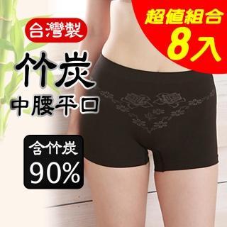 【源之氣】極品竹炭無縫女中腰平口褲 超值6入 RM-20032(黑色)