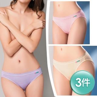 【思薇爾】柔感棉系列素面低腰褲3件組(隨機出貨)