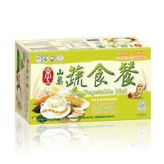 【京工】山藥蔬食餐(30入)