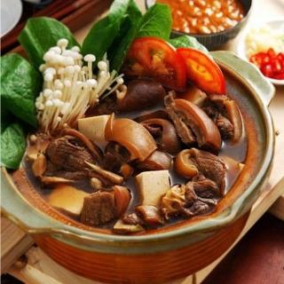 【土羊哥】紅燒帶皮羊肉爐3入(2.1kg/份 帶皮羊肉約200g)