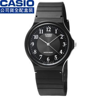 【CASIO】日系卡西歐薄型石英錶-黑(MQ-24-1B3 全配盒裝)
