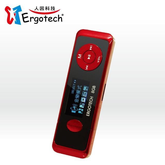 【人因】UL432CR 草莓戀人 MP3 PLAYER(熱情紅)