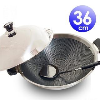 【台灣好鍋】藍水晶享樂鍋(36cm單柄)