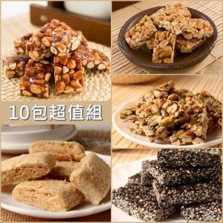【台灣製! 老師傅年貨】花生糖芝麻糖全系列任選(10包特惠組)