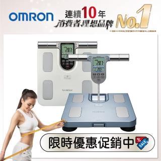 【OMRON歐姆龍】雙11限定-體重體脂計