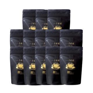 【一手私藏世界紅茶】英式格雷伯爵紅茶─三角立體茶包(10入/13袋)