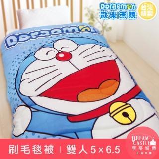 【享夢城堡】刷毛暖暖毯被(哆啦A夢DORAEMON 歡樂無限-藍)