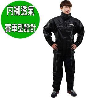 天龍牌 新重裝上陣F1機車型風雨衣- 黑色+通用鞋套促銷商品