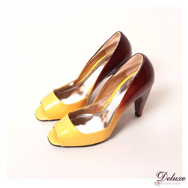 【Deluxe】閃亮漆皮漸層色系魚口高跟鞋(漸層黃)