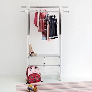 【完美主義】兒童專用雙桿四抽收納衣架