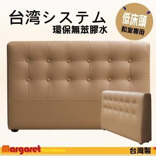 【Margaret】和風皮製和室床頭-單人3.5尺(5色可選)
