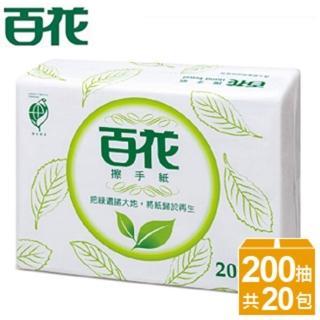 【百花】環保擦手紙(200張x20包)