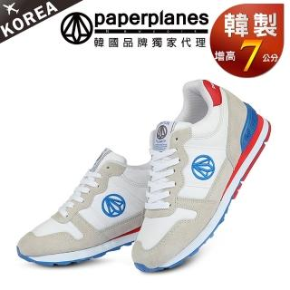 【PAPERPLANES韓國休閒鞋】正韓製/正常版型。增高7cm真皮撞色慢跑運動鞋(7-1303白/現貨)