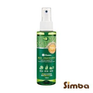 【小獅王辛巴】綠活系奶瓶蔬果洗潔噴霧(120ml)