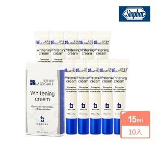 【杏輝醫美】高效美白淡斑霜經典藍蓋版(10入)