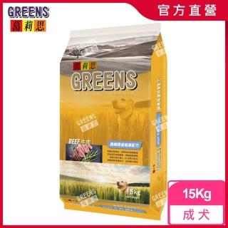 【葛莉思】犬食-牛肉大餐15KG(膳纖腸道健康配方)
