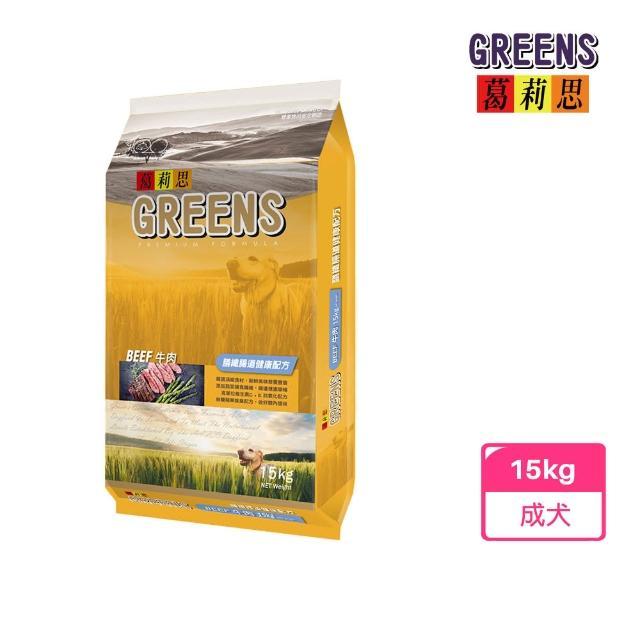 【葛莉思】犬食-牛肉大餐15KG(膳纖腸道健康配方)/