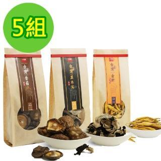 【十翼饌】上等台灣原產乾貨組 x5組(新社香菇100g+金針70g+黑木耳90g)